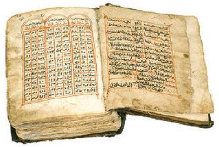 مخطوطات للانجبل تثبت عدم تحريفة 4788