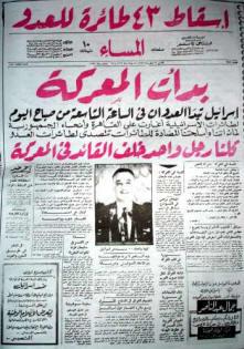 Egypt Com منتدي مصر لا ن نجيب كان حنين على الا خوان رغم شراستهم الآرهابية فى الخميس Egypt History Old Egypt Egyptian History
