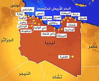 ليبيا تفتقد قيادة سياسية متفق 1233s.jpg