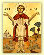 Coptic Icon of St. Mina